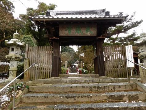 buzo-ji-temple