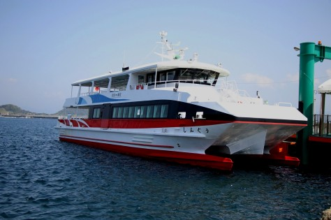 Ainoshima ferry, Shingu