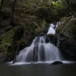 Gotono Falls