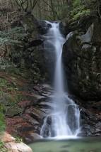 Karanno Falls, front view