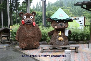 local characters,
