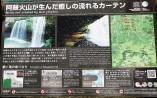 Nabebataki Falls formation info